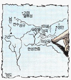 제갈량 북벌 지도.jpg